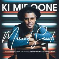 Download Masoud Saeedi's new song called Ki Midoone