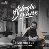 Download Roozbeh Nematollahi's new song called Asheghe Divane