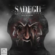 Download Sadegh's new song called Bordani Nist