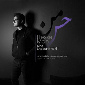 Download Sina Shahbankhani's new song called Hesse Man