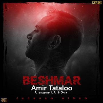Download Amir Tataloo's new song called Beshmar