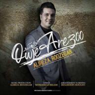 Download Alireza Roozegar's new song called Owje Arezoo