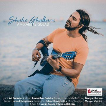 Download Amirabbas Golab's new song called Shahe Ghalbam