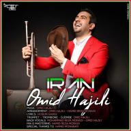 Download Omid Hajili's new song called Iran
