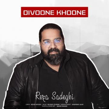 Download Reza Sadeghi's new song called Divoone khoone