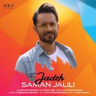 Download Saman Jalili's new song called Jadeh