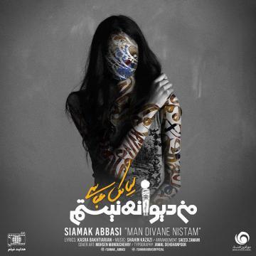 Download Siamak Abbasi's new song called Man Divane Nistam