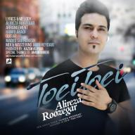 Download Alireza Roozegar's new song called Toei Toei