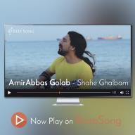 دانلود موزیک ویدئو جدید امیرعباس گلاب به نام شاه قلبم