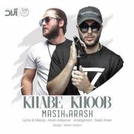 Download Masih & Arash AP's new song called Khabe Khoob
