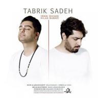 Download Milad Babaei & Iman Ghiasi 's new song called  Tabrike Sadeh