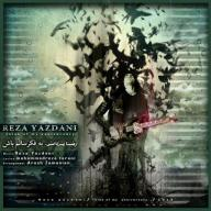 Download Reza Yazdani 's new song called Be Fekre Saalam Bash