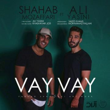Download Shahab Mozaffari Ft Ali Yasini's new song called Vay Vay