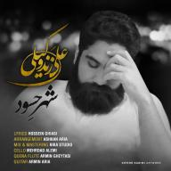 Download Ali Zandevakili's new song called Shahre Hasood