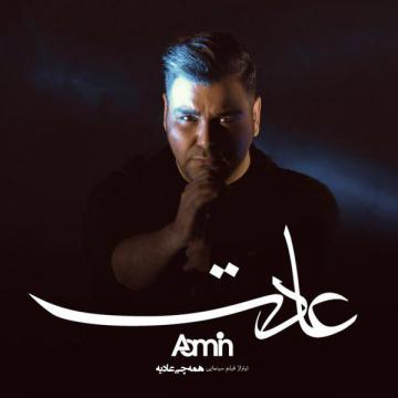 Download Aamin's new song called Adat