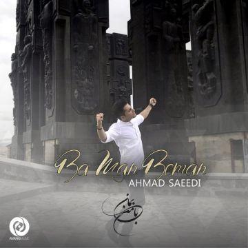 Download Ahmad Saeedi's new song called Ba Man Beman
