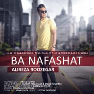 Download Alireza Roozegar's new song called Ba Nafashat