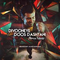 Download Alireza Talischi 's new song called Divooneye Doos Dashtani
