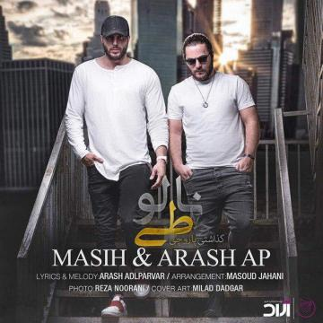 Download Masih & Arash Ap's new song called Nalooti