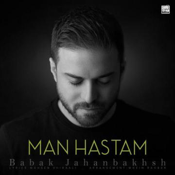 Download Babak Jahanbakhsh's new song called Man Hastam