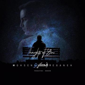 Download Mohsen Yeganeh's new song called Fekre To
