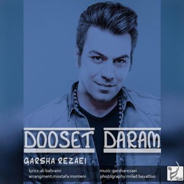 Download Garsha Rezaei's new song called Dooset Daram