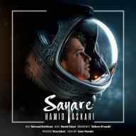 Download Hamid Askari's new song called Sayare