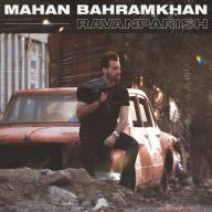 Download Mahan BahramKhan's new song called Ravanparish
