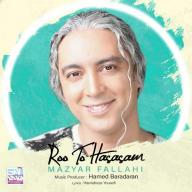 Download Mazyar Fallahi's new song called Roo To Hasasam