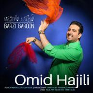 Download Omid Hajili's new song called Barzi Baroon