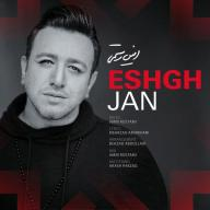 Download Amin Rostami 's new song called  Eshgh Jan