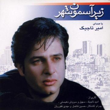Download Amir Tajik's new album called Zire Asemone Shahr
