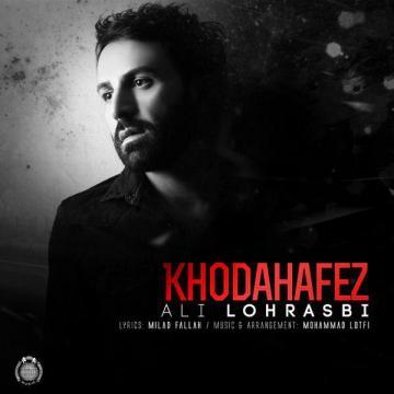 Download Ali Lohrasbi's new song called Khodahafez