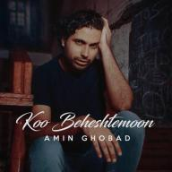 Download Amin Ghobad's new song called Koo Beheshtemoon