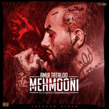 Download Amir Tataloo's new song called Mehmooni