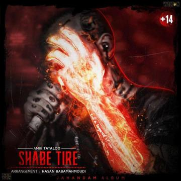 Download Amir Tataloo's new song called Shabe Tire