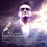 Download Fereydoun Asraei's new song called Marham