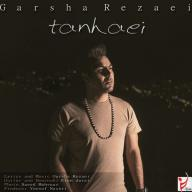Download Garsha Rezaei's new song called Tanhaei
