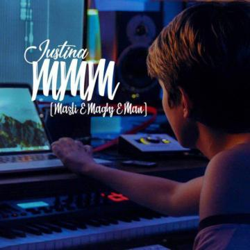 Download Justina's new song called M M M