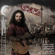 Download Reza Yazdani's new song called Soofi o Divane