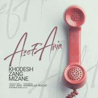 Download Asef Aria's new song called Khodesh Zang Mizane