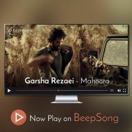 Download Garsha Rezaei's new song called Mahoora