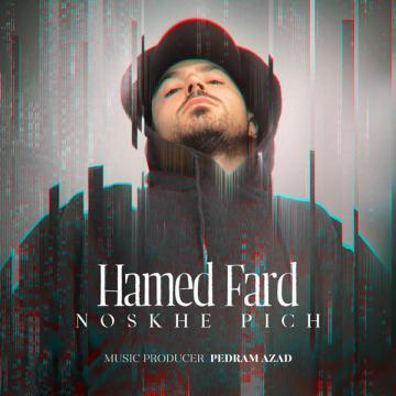Download Hamed Fard's new song called His