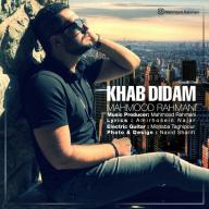 Download Mahmood Rahmani's new song called Khab Didam