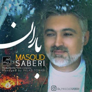 Download Masoud Saberi's new song called Baran