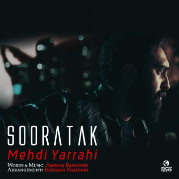 Download Mehdi Yarrahi 's new song called  Sooratak