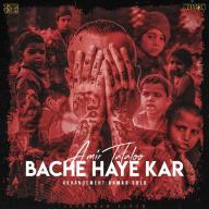 Download Amir Tataloo's new song called Bachehaye Kar