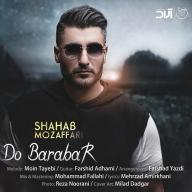Download Shahab Mozaffari's new song called Do Barabar