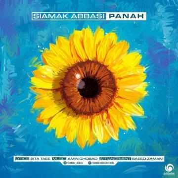 Download Siamak Abbasi's new song called Panah