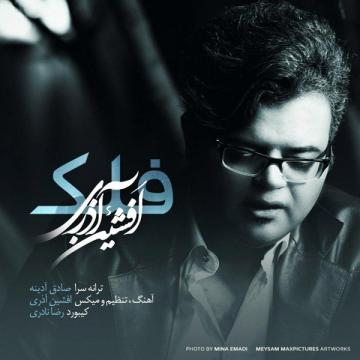 Download Afshin Azari's new song called Falak